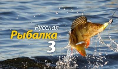 Покер на русском языке для андроид