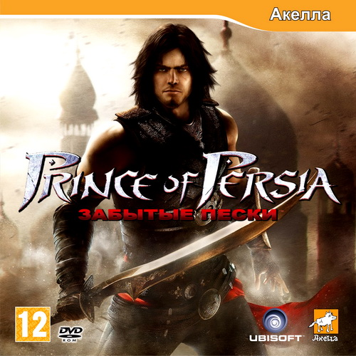 Prince Of Persia.Забытые пески / Prince Of Persia.The Forgotten Sands (2010/RUS/RePack by Fenixx)