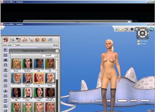 Порно игры типа 3d sexvilla