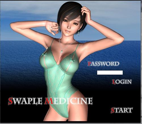Swaple medicine
