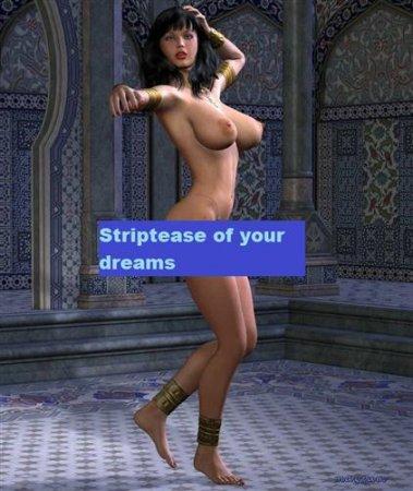krasivaya-eroticheskie-kartinka
