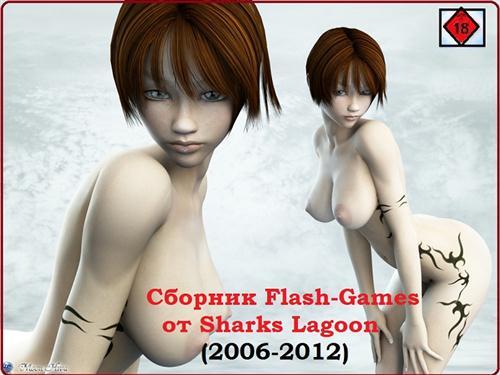 эротические игры секс симуляторы: