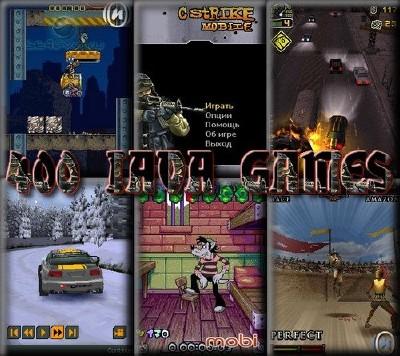 сборник 150 игр