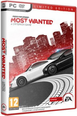 Need for Speed: Most Wanted. Limited Edition v.1.3.0.0 + 5 DLC (2012/RUS/Repack by Fenixx)
