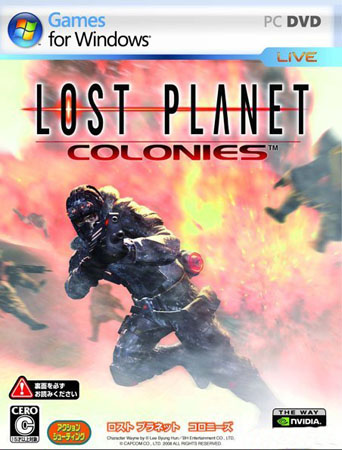 Lost Planet - Extreme Condition Colonies Edition V1.0.1.0
