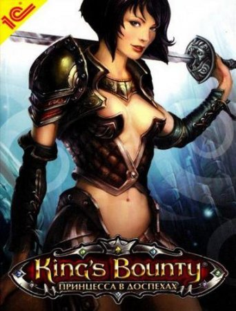 King's Bounty: Принцесса в доспехах / King's Bounty: Armored Princess (2009/Rus) [RePack by SeregA-Lus]