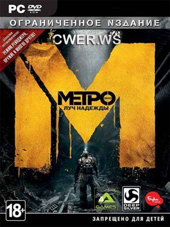 Metro: Last Light. Limited Edition (2013/PC/Rus/Eng) RePack �� R.G. Revenants