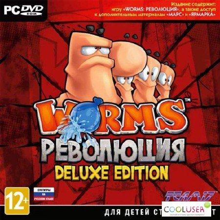 Worms Revolution [+DLC] (2012/RUS/ENG/Multi9/Repack от R.G. Catalyst) обновлен 19.06.2013