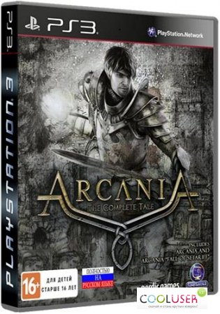 ArcaniA: The Complete Tale + DLC (2013/RUS/PS3) RePack R.G. Inferno