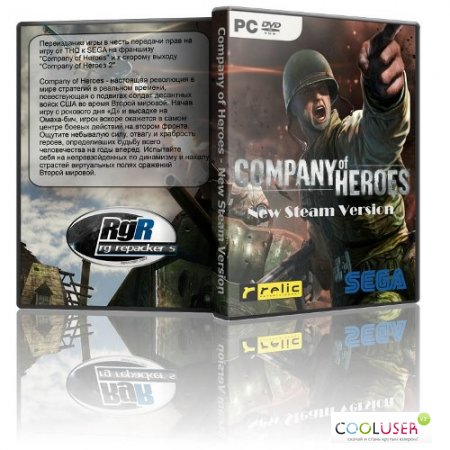 Company of Heroes - New Steam Version v2.700.0 (2013/Rus/Eng) Repack от R.G. Repackers