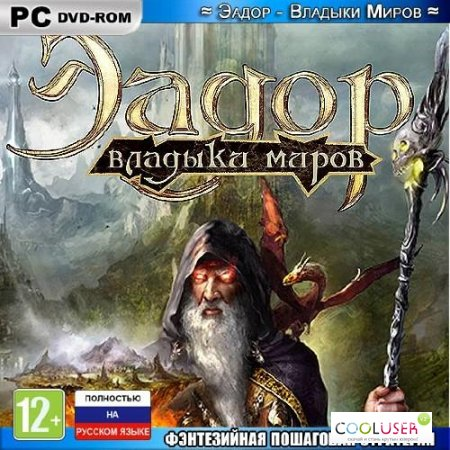 Эадор: владыки миров / Eador: Masters of the Broken World (2013/PC/RUS/RePack от VIDIC)