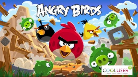 Angry Birds 3.3.2 (2013/PC/ENG)